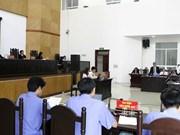PVC案件:检察院驳回丁罗升等被告提出的抗诉