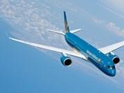 越航将转场至中国广州白云机场全新的二号航站楼运行