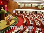 越共第十二届中央委员会第七次全体会议第四天新闻公报