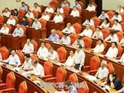 越共十二届七中全会就社会保险制度改革提案进行讨论