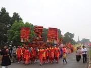 白藤——历史之江的故事