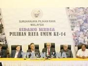 马来西亚国会下议院大选计票结果揭晓 希望联盟获113席取胜