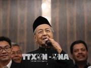 马来西亚新总理公布政府部门名单