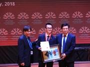 越南在2018年亚洲物理奥林匹克竞赛上摘得四枚金牌