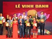 """2018年第一次""""仁爱企业家""""表彰大会在河内举行"""