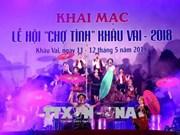 越南河江省最具特色的蔻瓦伊爱情集市正式开幕