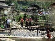越南莱州省多措并举吸引更多游客前来观光旅游