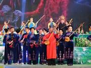 缤纷灿烂的2018年第六届全国天曲天琴艺术节在河江省举行