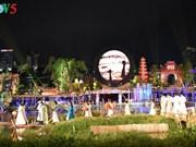 顺化文化通过2018年顺化艺术节得到升华