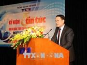 越南通讯社《信息报》不断努力成为政府的可靠信息渠道