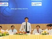 越南承办2018年越南联越邮政银行国际男子排球锦标赛和女子排球锦标赛