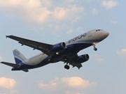 印度靛蓝航空公司计划开通飞往越南的航线