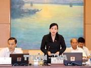 第十四届国会常务委员会第二十四次会议:集中从基层处理选民的意见建议