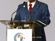 日本搞定RCEP部长级会议举办时间