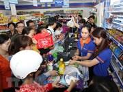 2017年越南零售业营业收入同比增长10.6%