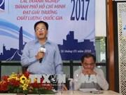越南鼓励企业参加国家质量奖活动