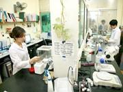 """越南政府总理批准""""顺化大学生物技术学院发展提案"""""""