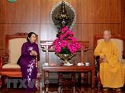 胡志明市领导向该市佛教徒致以佛诞节问候