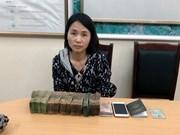 广宁省对非法跨境运输货币案进行起诉
