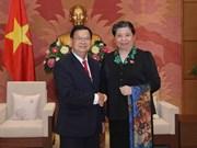 越老两国国会进一步加强合作