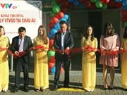 越南国家电视台网络电视VTV go在欧洲开设总代理