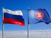 越南出席第十五次东盟与俄罗斯高官会