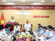 阮春福:河南省应做到工业化现代化与新农村建设两手抓