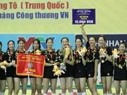 中国江苏排球队在2018年第十二届平田VTV9杯国际女排大赛夺冠