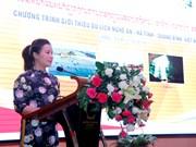 越南中部三省在老挝举行旅游推介活动