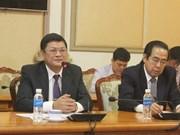 胡志明市建议日本协助该市发展辅助工业