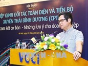 CPTPP:实现体制改革的良好机会