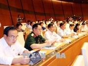 越南第十四届国会第五次会议今日就3部法律草案进行讨论