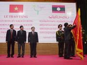 奠边省荣获老挝国家主席授予的友谊勋章