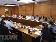 越南十四届国会第五次会议:讨论《越南海警法》草案