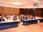 越南中部旅游推广活动在泰国举行