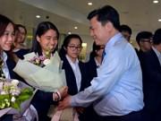 越南学生在2018年英特尔国际科学与工程大奖赛获奖