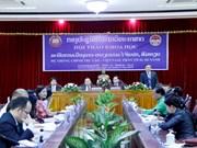 越老两国政治学院联合举行有关越老政治体系的科学研讨会