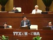 越南第十四届国会第五次会议公报(第五号)