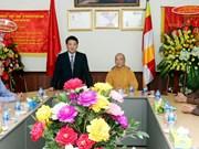 越南祖国阵线中央委员会副主席侯阿令看望慰问释宝严和尚