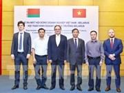 越南-白俄罗斯企业理事会在河内正式成立