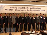 越南重视为外国投资者创造便利条件