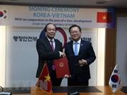 越南学习借鉴韩国电子政务建设模式
