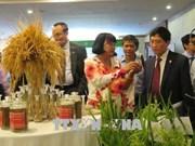 2018年湄公农业技术和渔业论坛在芹苴举行