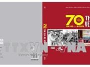 《爱国竞赛运动70周年(1948—2018)》图书正式出版发行
