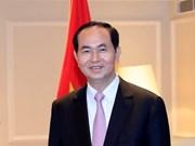 越南国家主席陈大光和夫人离开河内 开始对日本进行国事访问