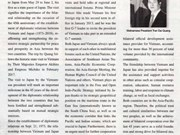 日本媒体争相报道越南国家主席陈大光访日