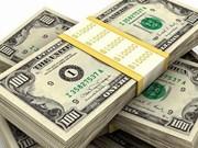 28日越盾兑美元中心汇率上涨7越盾