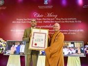 第一名越南人荣获印度莲花士勋章