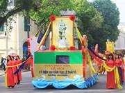 黎太祖皇帝登基590周年纪念典礼在河内举行