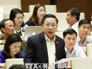 越南第十四届国会第五次会议公报(第八号)